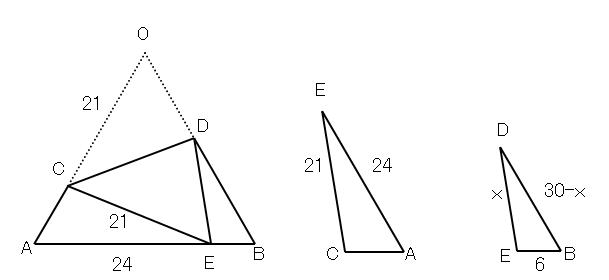正三角形相似
