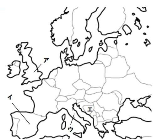 バルカン半島